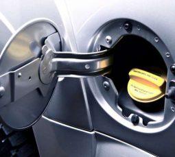 Бензобак топливной системы