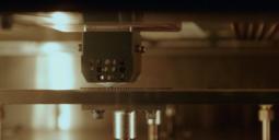 3D печать подлокотник